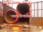 IP8710防腐钢管