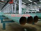 环氧煤树脂防腐钢管