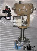 DQ641F气动低温球阀