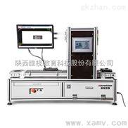 工业视觉自动化系统开发平台,教学实验设备