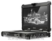 Getac全坚固笔记本电脑X500