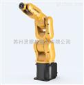 灵猴LH4 R560六轴工业机器人