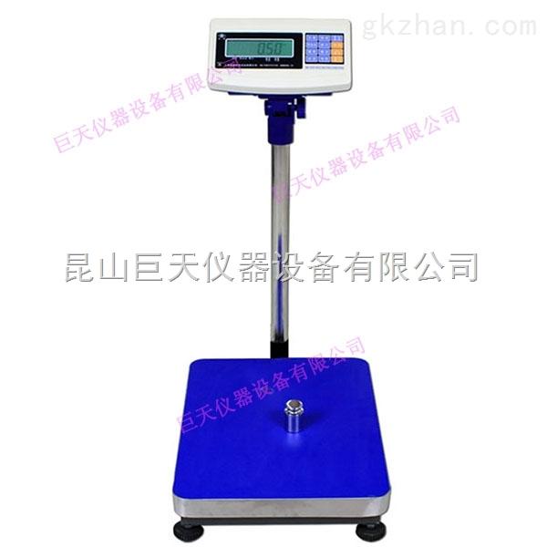 英展XK3150(W)-75KG计重台秤,上海规矩电子秤价格
