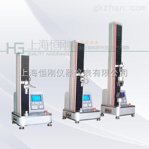 电子材料万能试验机