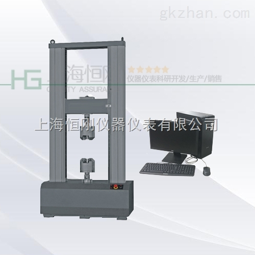 1KN汽车零部件专用万能材料试验机价格