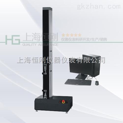 1000N 2000N 3000N薄膜剥离强度试验机