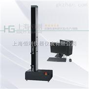 直销200KG 300KG 500KG单柱塑料薄膜拉力机