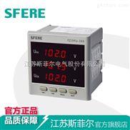 特价智能三相电压表