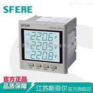 PZ194U-9KY3交流三相电压表LCD智能数显表
