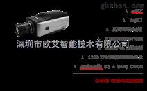 O-EYE ONB-6403RDN 1200万像素4K/Ultra HD 超高清彩色透雾网络高清摄像