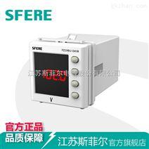 PZ195U-DK1B智能数显直流单相电压表