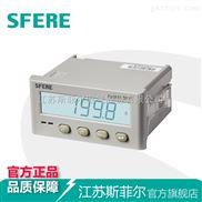 PD195E-5XY1直流LCD液晶多功能电力仪表包含数显电压电流表功能