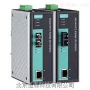 moxa光电转换器IMC-101