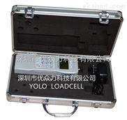 地磅传感器QS-KD-30T