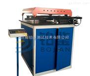 钢管弯曲试验机    钢管弯曲测试仪