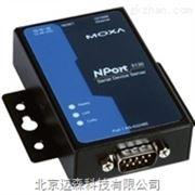 moxa NPort 5130 串口服务器
