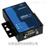 NPort 5150-moxa串口服务器