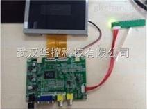 供应 宽温高亮高分AV HDMI 液晶驱动板