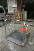 血透室用不锈钢轮椅秤价格