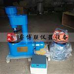 TMS-04水泥胶砂耐磨试验机