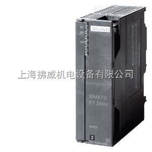 西门子接口模块6es7153-2ba01-0xb0