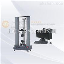 上海供应微机控制电子万能拉伸强度试验机