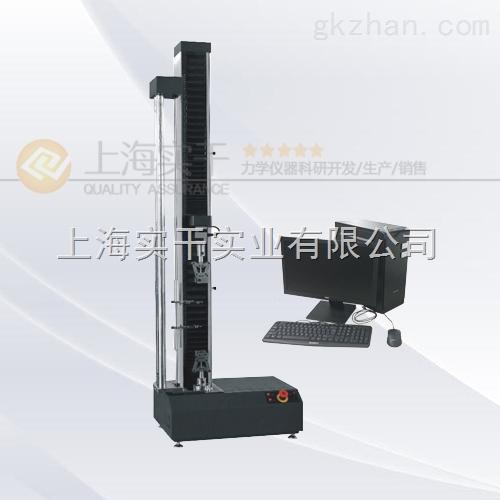 拉力试验机/橡胶万能试验机/单臂式微机控制电子拉力试验机厂家