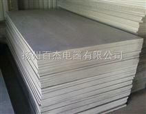厂家生产销售耐高温云母金、白板性价比高