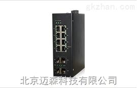 全千导轨式网管型POE工业交换机