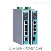 全千兆非网管型工业以太网交换机POE工业交换机