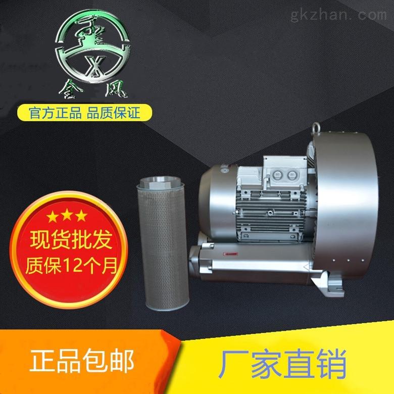 鱼缸增氧风机