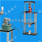 测试架电动液压型拉压测试架