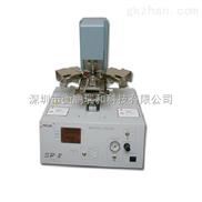 MALCOM可焊性测试仪SP-2