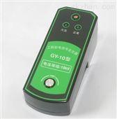 GY-10型10KV工频验电信号发生器特价