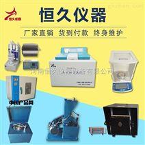 煤炭量热仪|检测煤炭发热量的设备