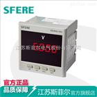 单相电流电压表