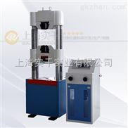 SG9300伺服数显液压万能试验机/小型井盖液压万能材料拉压力试验机