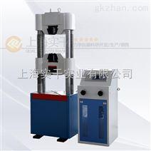 伺服拉力试验机控制电液专用-铸铁件拉力试验机