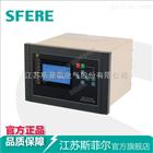 抗震动微机综合保护测控装置