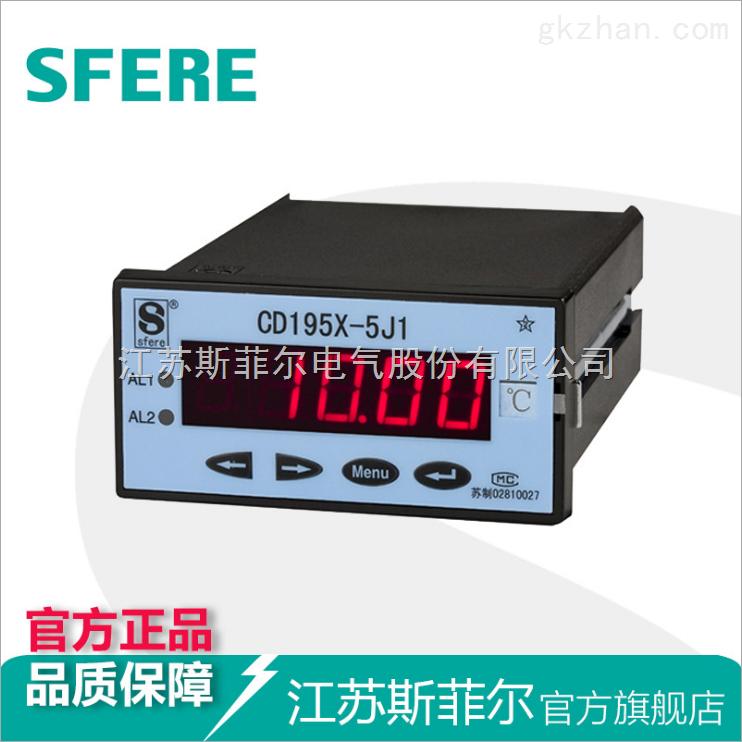 CD195X-5J1变送报警调节仪