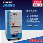 冠亚品质保证加热循环器升降温快全国维保