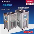 选择放心_恒温水槽系统价格