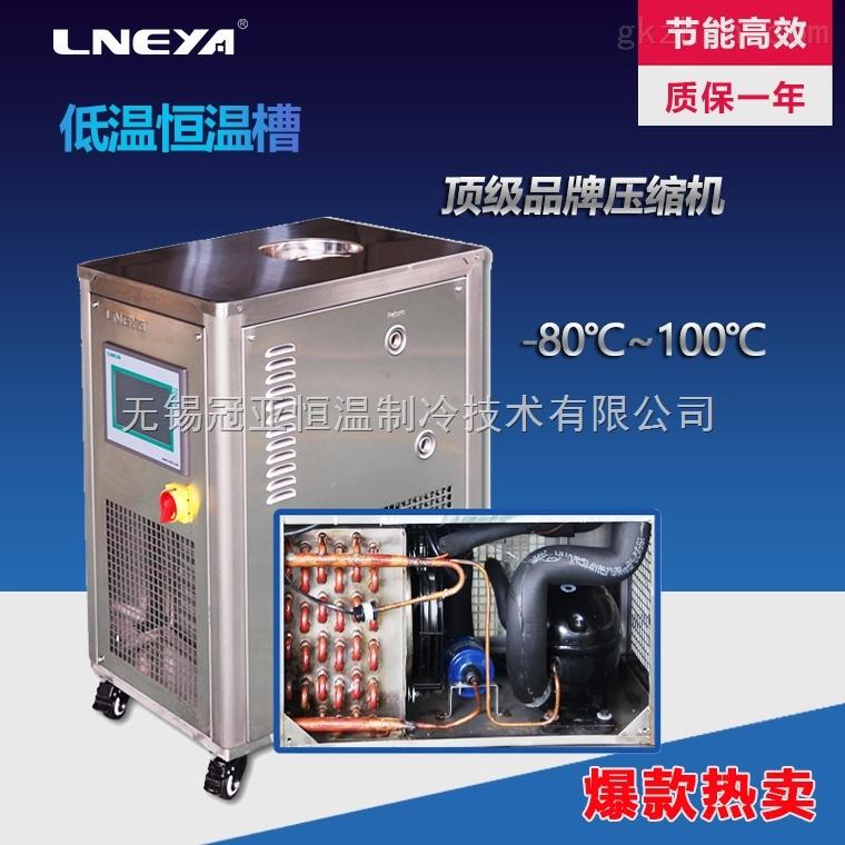 低温恒温槽可定制采用环保冷媒