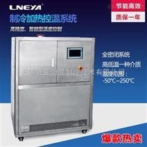 标准一拖二系统工业生产使用_厂家
