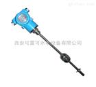 磁致伸缩液位传感器KYCM-FM2450-0300P有机管