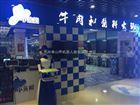送餐机器人入驻小蓝帽火锅店