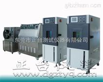 高低温仪/恒温测试设备