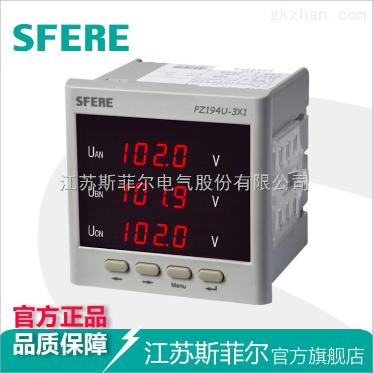 单相数码显示交流电压表