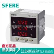 PZ194U-3X1-单相数码显示交流电压表