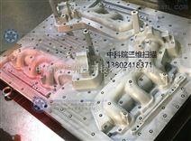 汽车排气管模具下模三维扫描检测